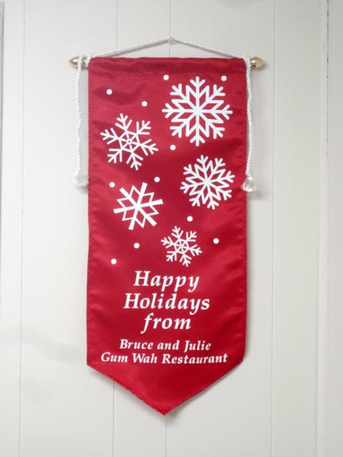 Happy Holidays Wall Banner
