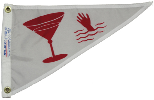 Cocktail Nylon Pennant, 10 X 15