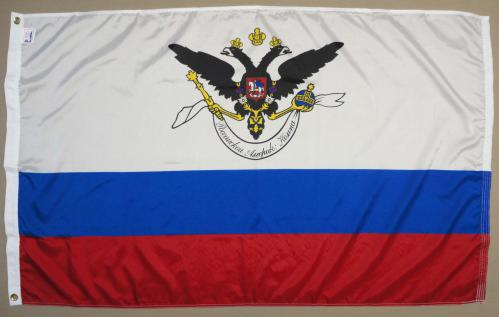 Russian American Company Historical American Flags