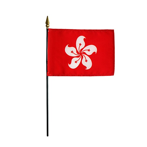 Xianggang (Hong Kong) Miniature Desk Flag, 4 X 6