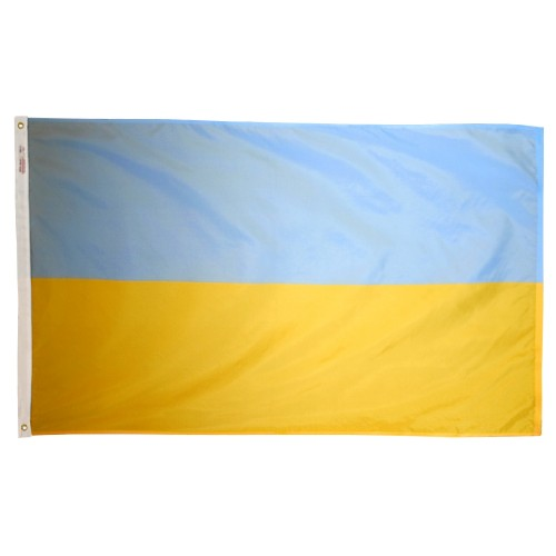 Ukraine International Flag